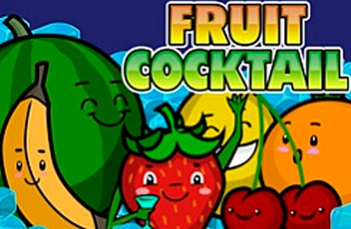 Игровой атомат Fruit Cocktail