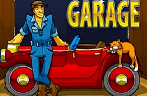 Игровой атомат Garage