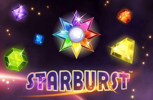 Игровой атомат Starburst